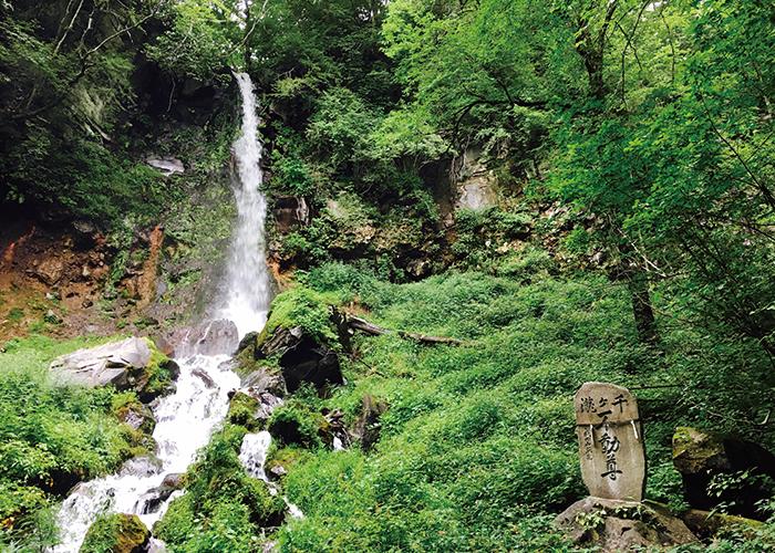 軽井沢の千ヶ滝|不妊治療HP