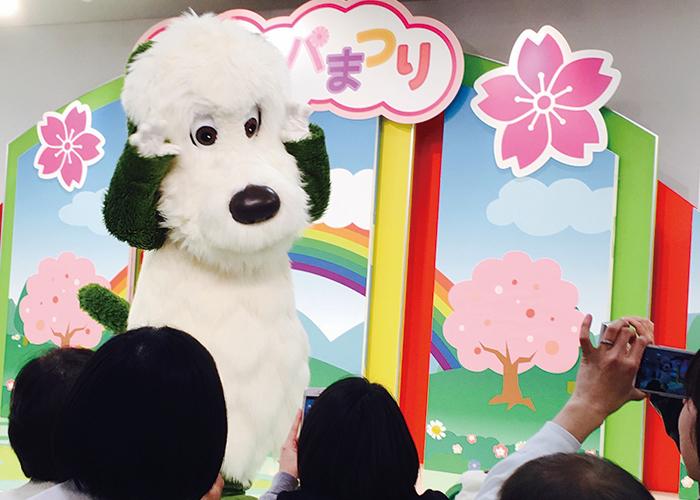 NHKワンワン|不妊治療HP